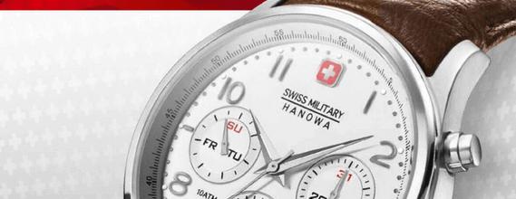 Swiss Military Hanowa Uhren – Ab jetzt bei uns erhältlich!